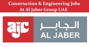 Al-jabeer.png